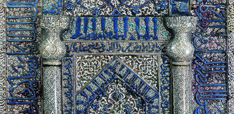نگاهی به آثار اسلامی موزه پرگامون