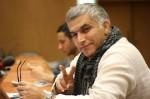 درخواست نمایندگان پارلمان انگیس برای آزادی نیبل رجب