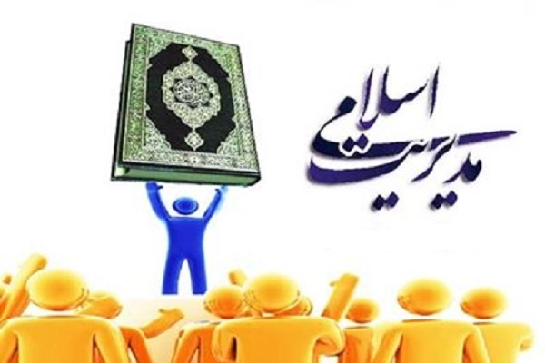 شایسته سالاری از منظر قرآن؛ مدیر لایق و توانمند کیست