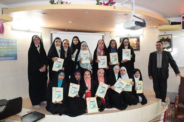 قرآن آموزان مدرسه القرآن مهد قرآن اصفهان تجلیل شدند