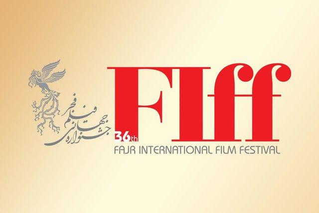 تشریح روند بازسازی فیلمهای ایرانی برای فجر جهانی