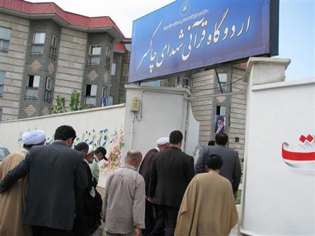 برپایی نخستین دوره دانش افزایی مربیان ترجمه ومفاهیم قرآن در مازندران