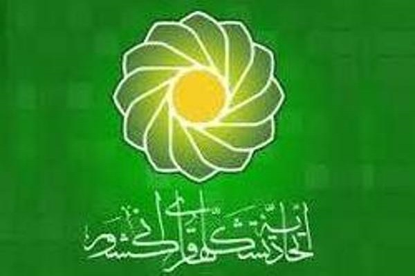 راه اندازی اتوماسیون اداری ویژه اتحادیههای استانی به همت اتحادیه تشکلهای قرآنی