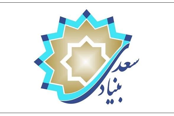 نقد و بررسی ادبیات ایران پس از انقلاب اسلامی در آنکارا
