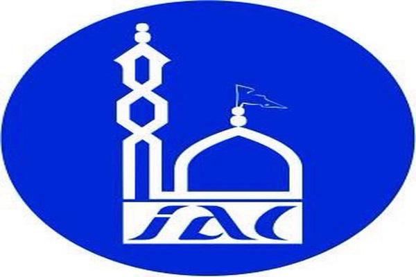 هفتمین مراسم معنوی اعتکاف در مرکز اسلامی امام علی(ع) سوئد