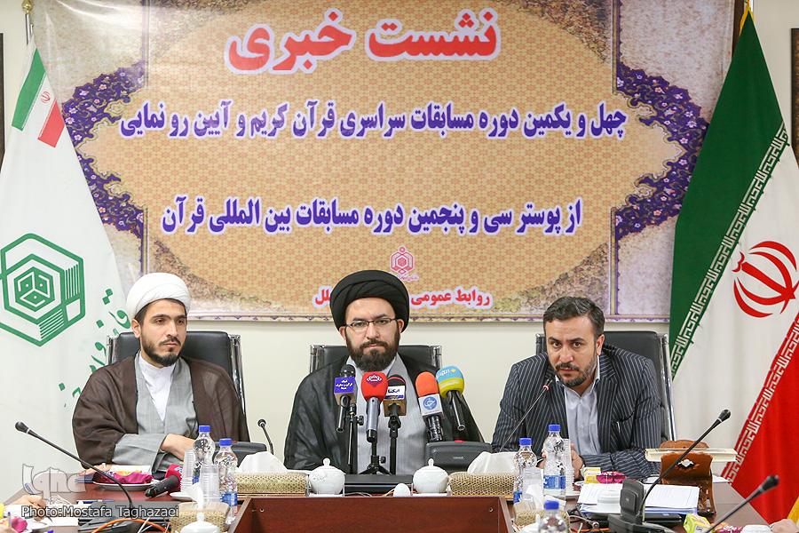 حجتالاسلام حسینی خبر داد: اجرای آزمایشی مسابقات قرآن اوقاف با شیوهای متفاوت