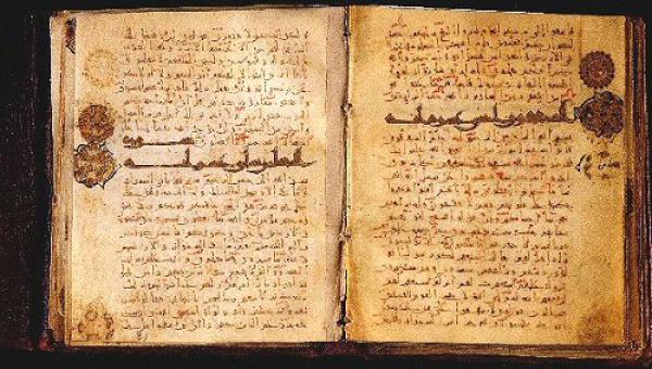 نسخ خطی گرانبهای قرآن در روسیه + عکس