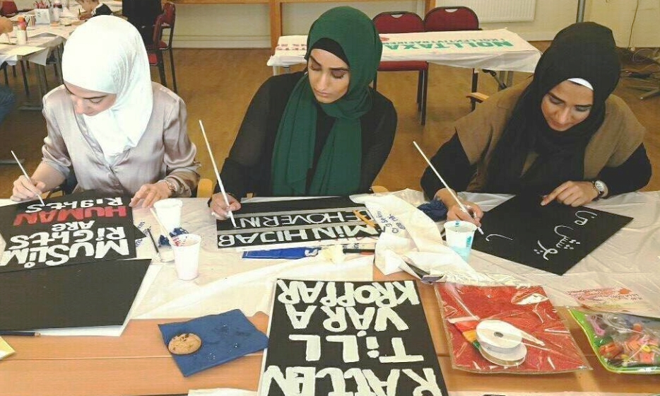 تظاهرات بانوان مسلمان سوئد در روز جهانی کارگر علیه ممنوعیت حجاب