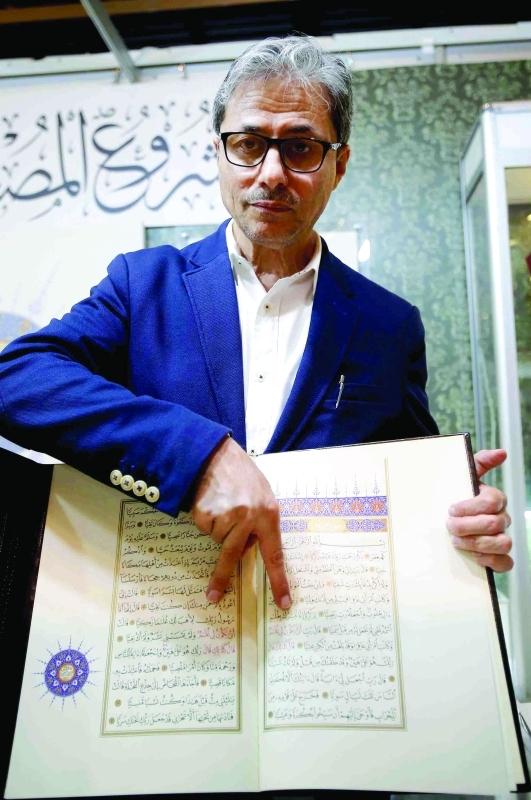 چاپ قرآن به روش مصاحف خطی کهن در امارات