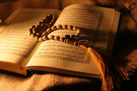 معاني و مفاهيم آيات قرائت را جهت مي دهد