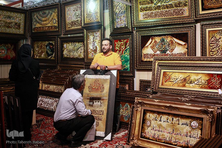تجلی کار و تولید ایرانی در نمایشگاه قرآن کریم