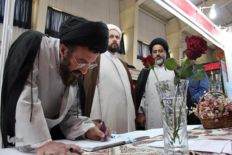 گزیده نمایشگاه قرآن و عترت