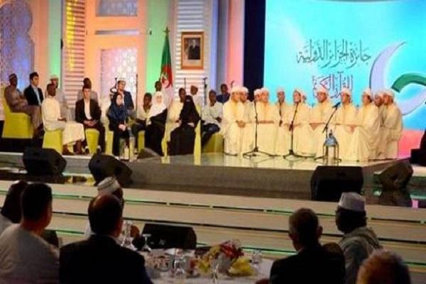 آغاز چهاردهمین دوره مسابقات بینالمللی قرآن الجزایر