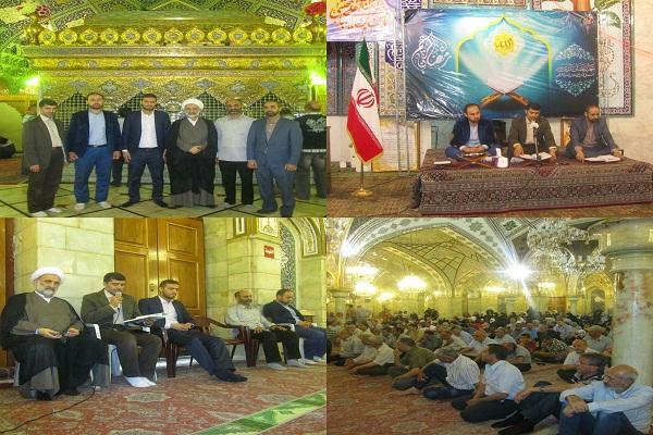 اعزام کاروان قرآنی جمهوری اسلامی ایران به کشور سوریه