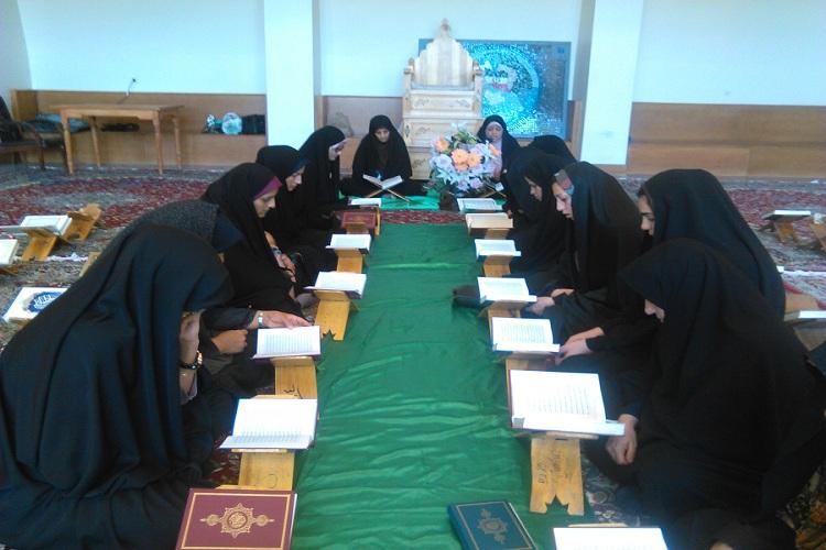 بیت امام راحل میزبان جزءخوانی بانوان