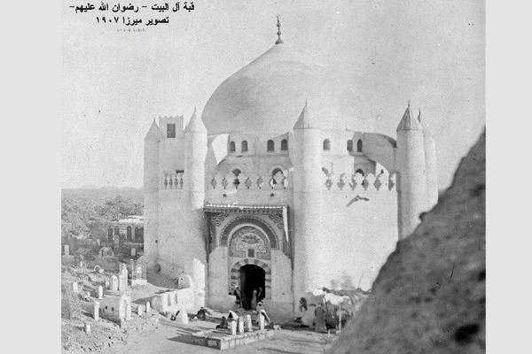 بارگاه ائمه بقیع(ع) قبل از تخریب توسط وهابیون
