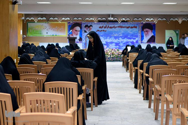 آزمون قرآنی در مقبره مجلسی