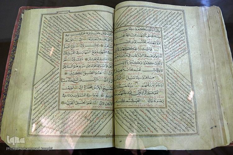 قرآنهای نفیس با قدمتی چند صد ساله در موزه احمد جام