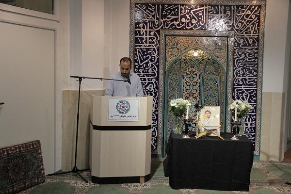 تصاویر بزرگداشت شهید حججی در وین