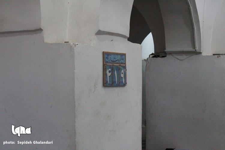 گزارش ایکنا از مسجد جامع چهار درخت بیرجند