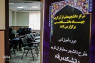 ارائه آموزشهای تکمیلی و تمرکز بر روش تدبر و تدریس قرآن؛ وجه متمایز اردوی دانشجومعلم