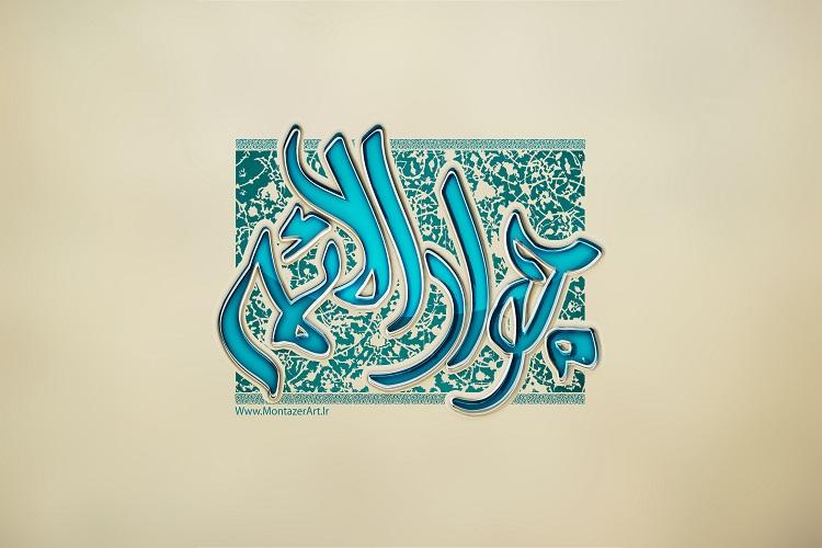 برپایی مراسم عزای امام جواد(ع) در دفاتر علما و مراجع
