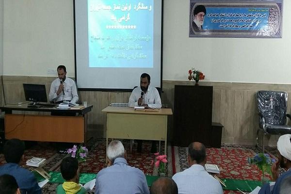 محفل انس با قرآن به همت مؤسسه منهاج برگزار شد