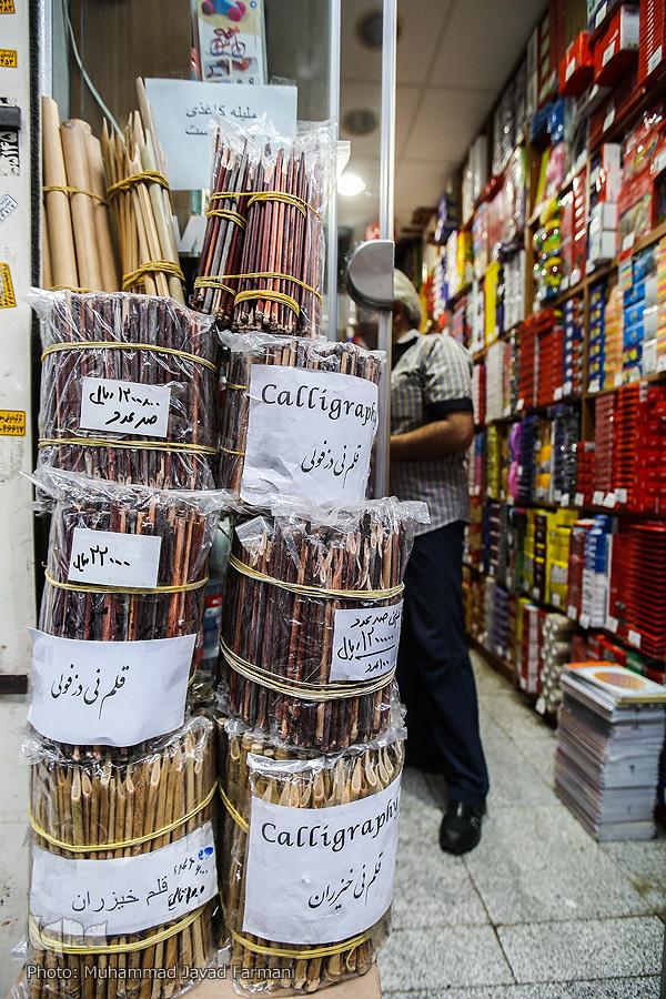 بازار لوازم التحریر خالی از فرهنگ و تولید ایرانی