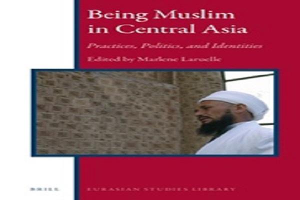 مسلمانبودن در آسیای مرکزی
