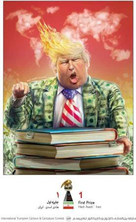 ترسیم چهره واقعی رئیسجمهور آمریکا در مسابقه «ترامپیسم»