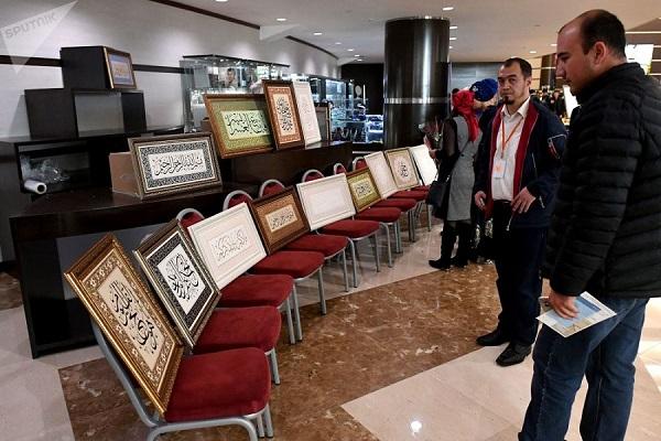 تصاویری از حاشیه مسابقات موسکو