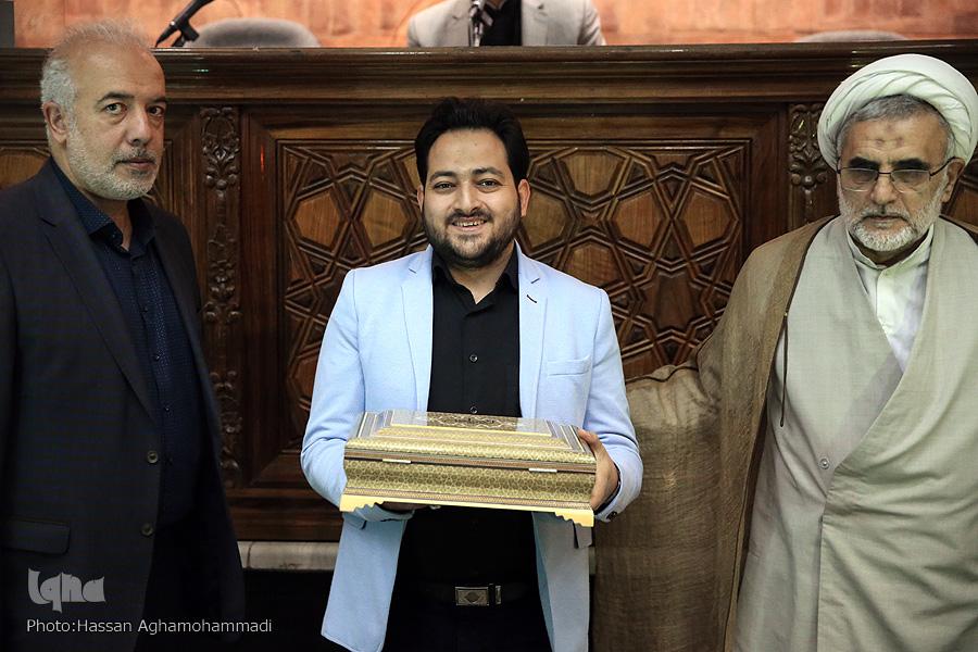 جمعیت قرآنی استان تهران سعید پرویزی