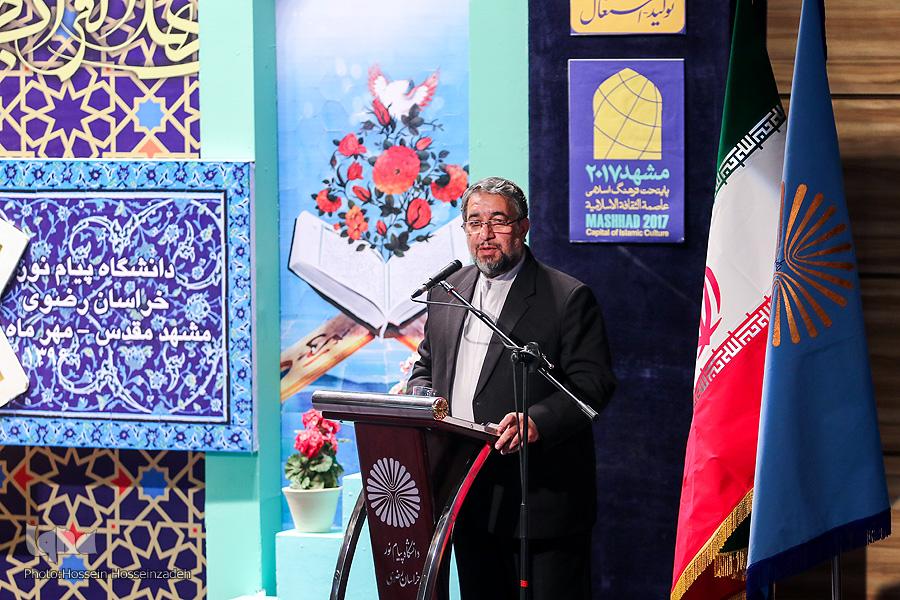 بیستویکمین جشنواره قرآن و عترت دانشگاههای پیام نور سراسر کشور به کار خود پایان داد/ تأخیر یک ساعته در برگزار مراسم