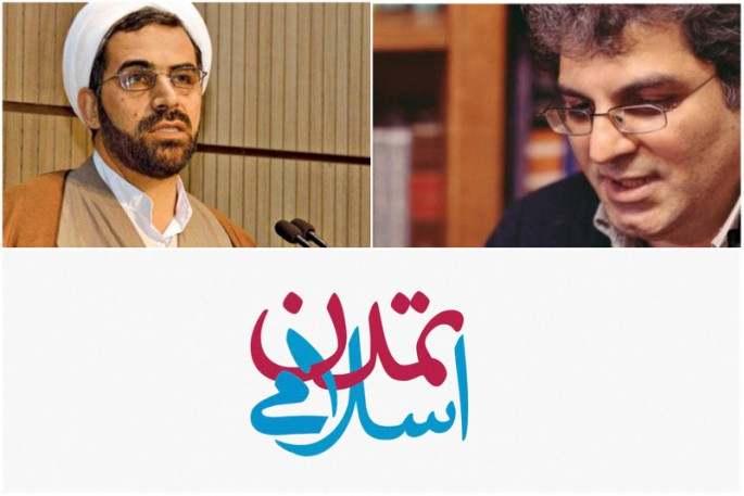 تمدن اسلامی؛ ادعا یا واقعیت
