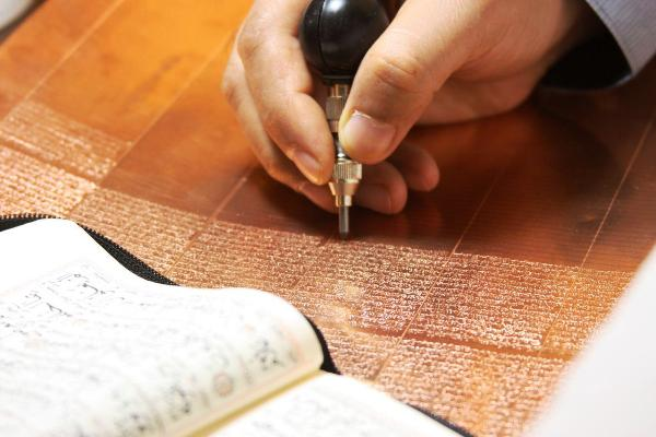 شاگردی که راه کاتب کوچکترین قرآن جهان را پیش گرفت