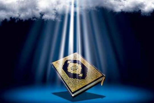 روایت مسلمانشدن جوان استرالیایی/ یک آیه فاصله از کفر تا خدا + فیلم