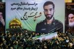 سخنان رهبر معظم انقلاب با خانواده شهید حججی