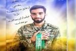 بوسه رهبر معظم انقلاب بر شهید حججی