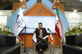 طنین اذان «محمد کاکاوند» در نمایشگاه مطبوعات
