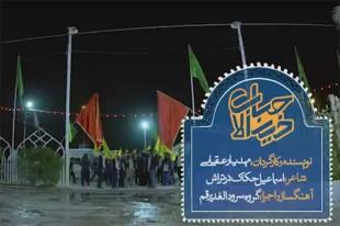 «خیرالاحباب» به موکبداران عراقی تقدیم شد