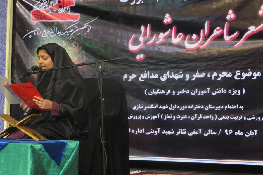 گزارش تصویری اختتامیه مسابقه «شعر شاعران عاشورایی» در م آباد