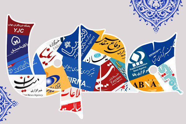 مروری بر اخبار معارفی رسانهها/ اعلام فراخوان جشنواره «آیات» در رشته خوشنویسی