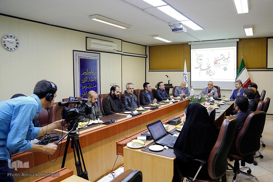 گزیدهای از ظهر دلنشین «محمدکاظم نداف»