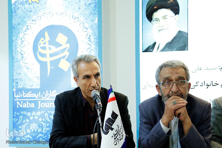 نمایشگاه مطبوعات / دکتر مجید ابهری / ناگفته های خبرنگاری