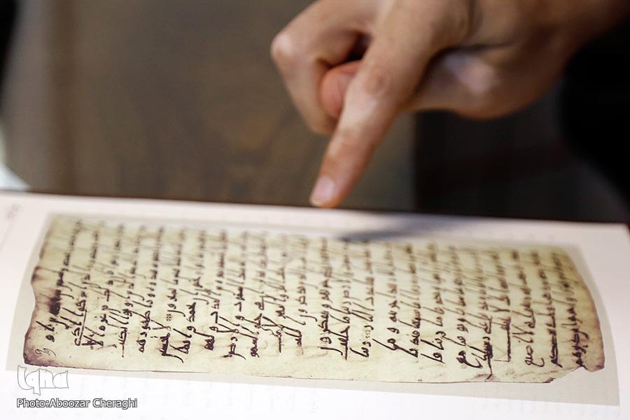 دسترسی همگان به مصحف منسوب به امیرالمومنین(ع)/ قرآن وقفی شاه عباس صفوی به آستان قدس رضوی