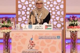 اعلام نتایج مسابقات بینالمللی قرآن بانوان امارات/ جای خالی نماینده ایران در بین برگزیدگان