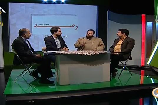 پیشنهاد تعلیق مسابقات قرآن تا 2 سال/ جشنوارهای شدن رقابتهای 97 به شرط تکمیل آئیننامه