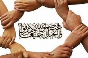 حفظ وحدت در جهان اسلام