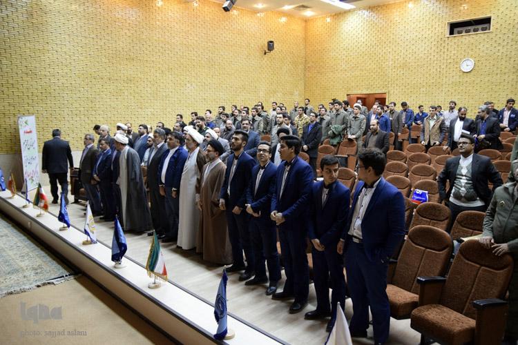 اختتامیه مسابقات قرآن کارکنان نیروهای مسلح اصفهان
