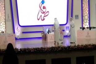 پایان مسابقات بینالمللی قرآن امارات با انتخاب برگزیدگان «احسن الاصوات»